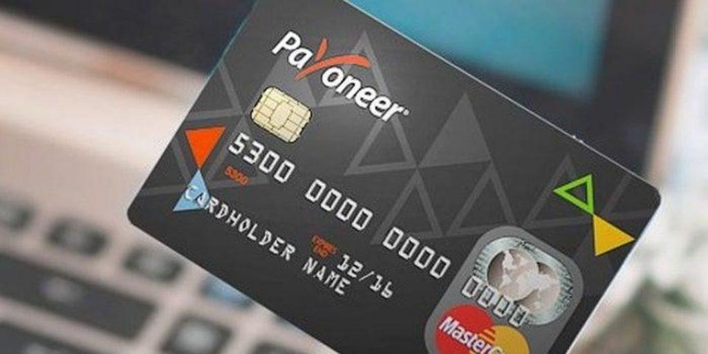 بطاقة ماستر كارد امريكية من بايونير Payoneer Mastercard