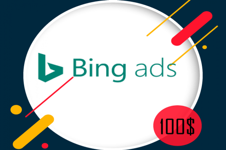 bing ads coupons